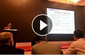 首届全国白癜风学术会议,朱光斗教授作名医经方解读